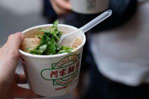 私のおすすめ台湾ご飯