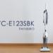 価格も、機能も。一人暮らしやサブ掃除機に丁度いい「ツインバード TC-E123SBK」